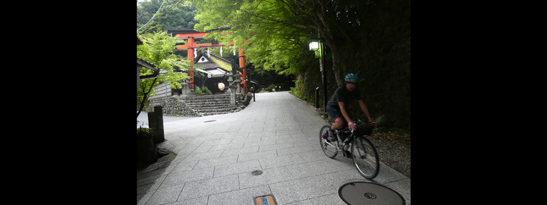 Adventours Kyoto, Cycling Toures.